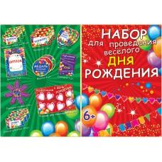 4СК-018 Набор для проведения дня рождения
