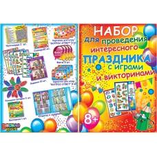 4СК-022 Набор для проведения праздника