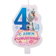 """Свеча в торт """"С днем рождения"""", цифра 4, Холодное сердце"""
