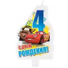 """Свеча в торт """"С днем рождения"""", цифра 4, Тачки"""